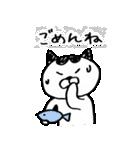 フジ丸の猫スタンプ(個別スタンプ:06)