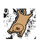 フジ丸の猫スタンプ(個別スタンプ:07)