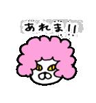 フジ丸の猫スタンプ(個別スタンプ:08)