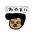 フジ丸の猫スタンプ(個別スタンプ:09)