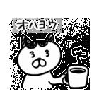 フジ丸の猫スタンプ(個別スタンプ:10)