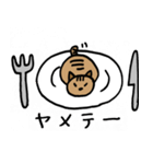 フジ丸の猫スタンプ(個別スタンプ:14)