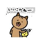 フジ丸の猫スタンプ(個別スタンプ:17)
