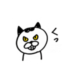フジ丸の猫スタンプ(個別スタンプ:18)