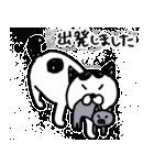 フジ丸の猫スタンプ(個別スタンプ:19)