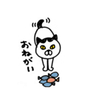フジ丸の猫スタンプ(個別スタンプ:21)