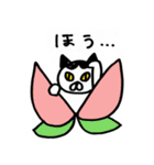 フジ丸の猫スタンプ(個別スタンプ:23)