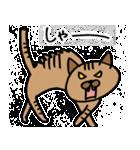フジ丸の猫スタンプ(個別スタンプ:24)