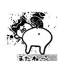 フジ丸の猫スタンプ(個別スタンプ:25)