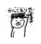 フジ丸の猫スタンプ(個別スタンプ:26)