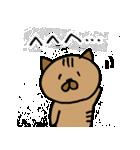 フジ丸の猫スタンプ(個別スタンプ:29)