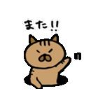 フジ丸の猫スタンプ(個別スタンプ:34)