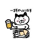 フジ丸の猫スタンプ(個別スタンプ:35)