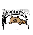 フジ丸の猫スタンプ(個別スタンプ:36)