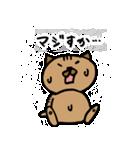 フジ丸の猫スタンプ(個別スタンプ:37)