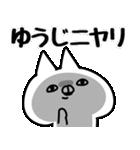 【ゆうじ】専用(個別スタンプ:11)