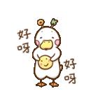 OK,Duck!(個別スタンプ:02)