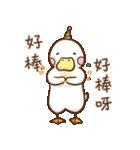 OK,Duck!(個別スタンプ:03)