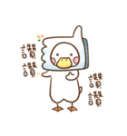 OK,Duck!(個別スタンプ:04)