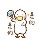 OK,Duck!(個別スタンプ:05)