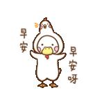 OK,Duck!(個別スタンプ:07)