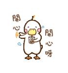 OK,Duck!(個別スタンプ:09)