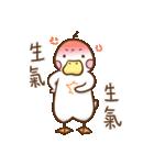 OK,Duck!(個別スタンプ:10)