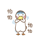 OK,Duck!(個別スタンプ:12)