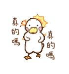 OK,Duck!(個別スタンプ:14)