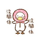 OK,Duck!(個別スタンプ:16)