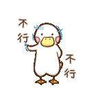 OK,Duck!(個別スタンプ:17)