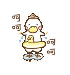 OK,Duck!(個別スタンプ:18)