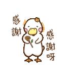 OK,Duck!(個別スタンプ:21)