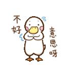 OK,Duck!(個別スタンプ:22)