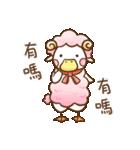 OK,Duck!(個別スタンプ:23)
