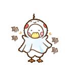 OK,Duck!(個別スタンプ:24)