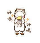 OK,Duck!(個別スタンプ:25)