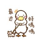 OK,Duck!(個別スタンプ:26)