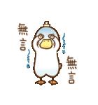 OK,Duck!(個別スタンプ:27)