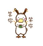OK,Duck!(個別スタンプ:28)