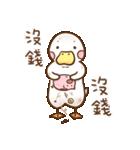 OK,Duck!(個別スタンプ:29)