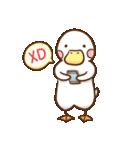 OK,Duck!(個別スタンプ:31)