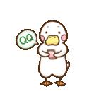 OK,Duck!(個別スタンプ:32)