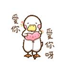 OK,Duck!(個別スタンプ:33)