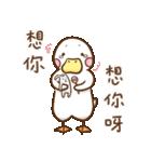 OK,Duck!(個別スタンプ:34)