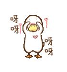 OK,Duck!(個別スタンプ:36)