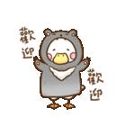 OK,Duck!(個別スタンプ:37)