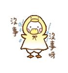OK,Duck!(個別スタンプ:38)