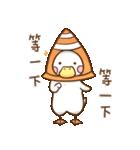 OK,Duck!(個別スタンプ:39)