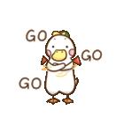 OK,Duck!(個別スタンプ:40)